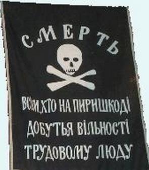 [Communiqué AIT] : A propos des événements actuels en Ukraine smertch